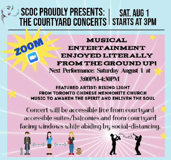 Courtyard concert on August 1